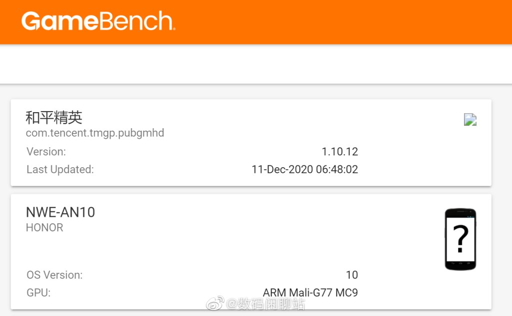Honor V40 Gamebench Test
