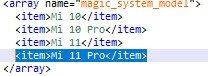 Xiaomi 11 Pro Appear in MIUI Code