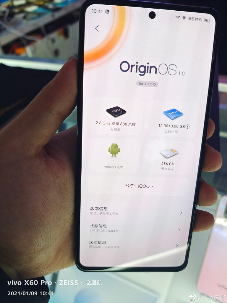 iQOO 7 hands-on photos showing core specifications