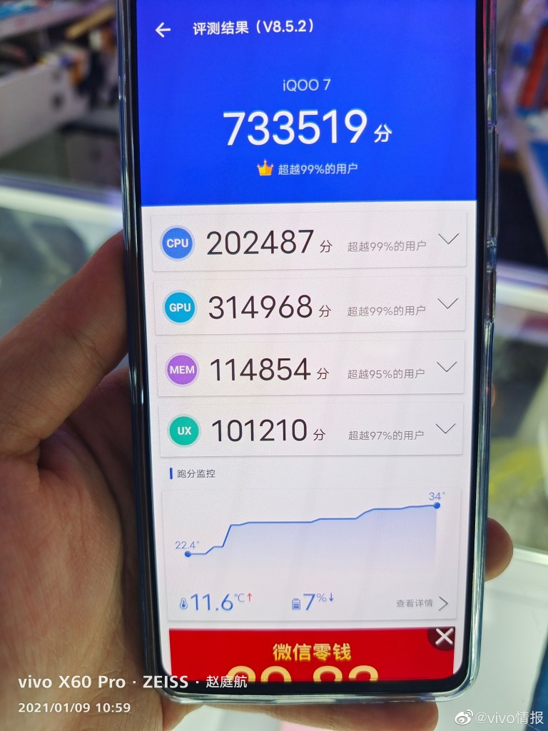 iQOO 7 hands-on photos showing AnTuTu Benchmark performance