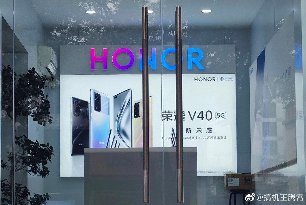 Honor V40 Color Options