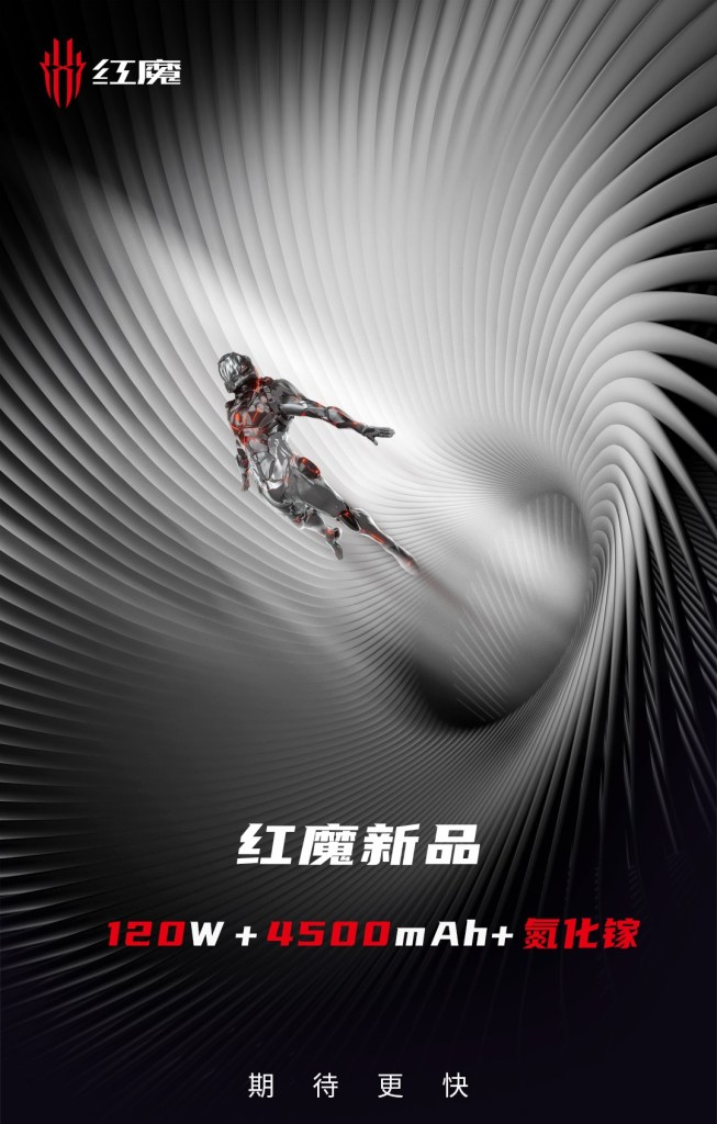 Official poster Revealing Red Magic 6 Battery And Charging