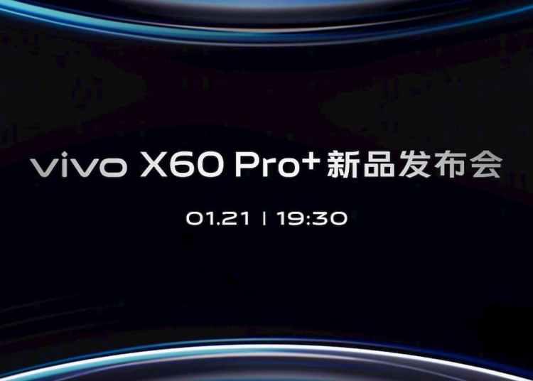 Vivo X60 Pro+ Release Date