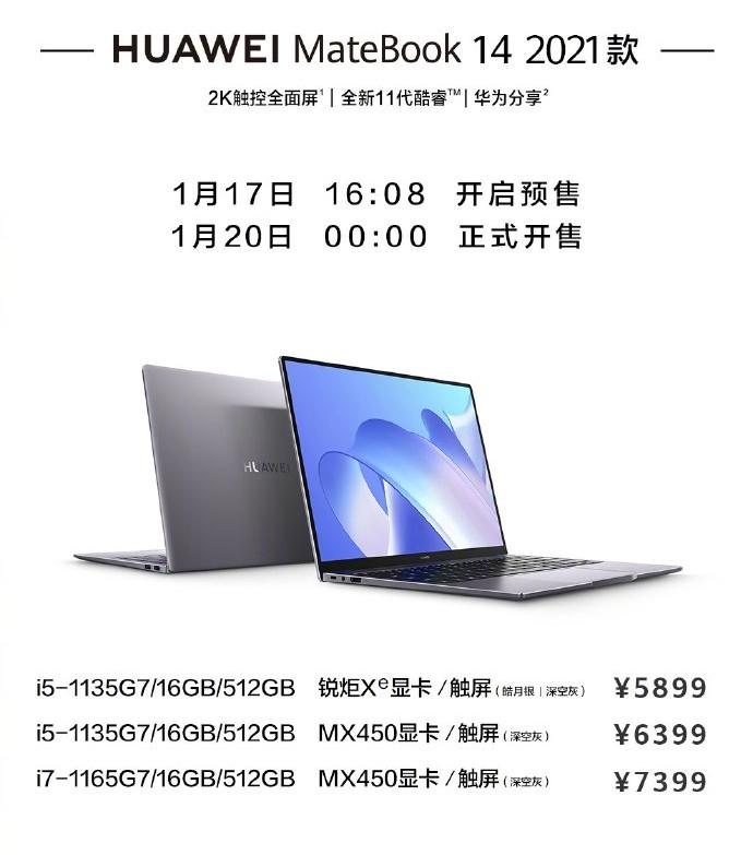Huawei MateBook 14 2021 Price