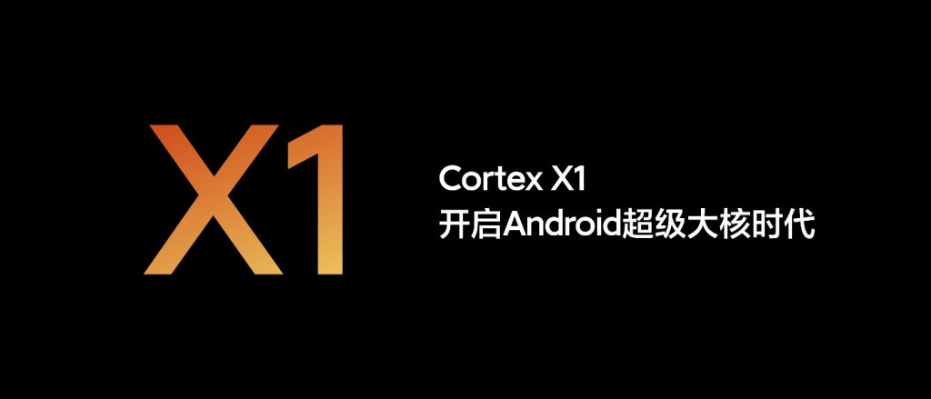 ARM Cortex-X1 Mega-core Evolution