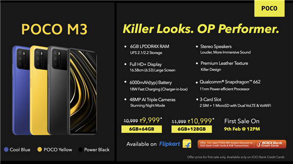 POCO M3 Price and Specifications