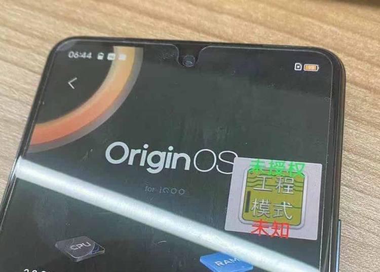 iQOO Neo 5 Prototype