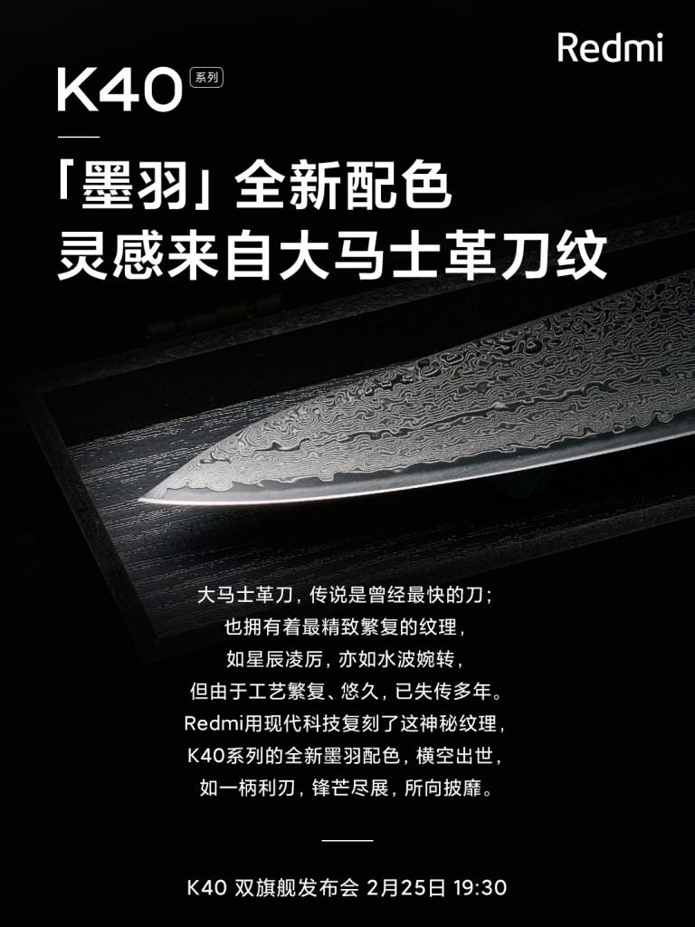 Redmi K40 CMF Of Series Using Eye-catching Look