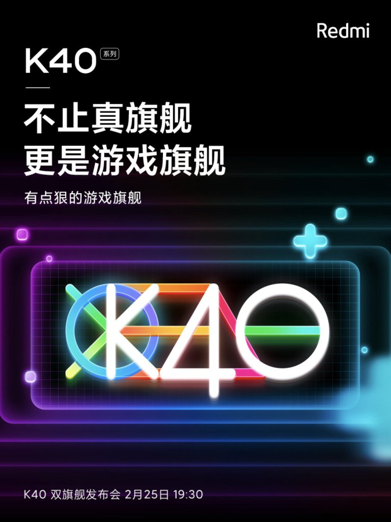 Redmi K40 Series Launch will also be brought Gaming Accessories like Daimao game shoulder key, gaming ice back clip, and whole series equipped with X-axis Linear Motor