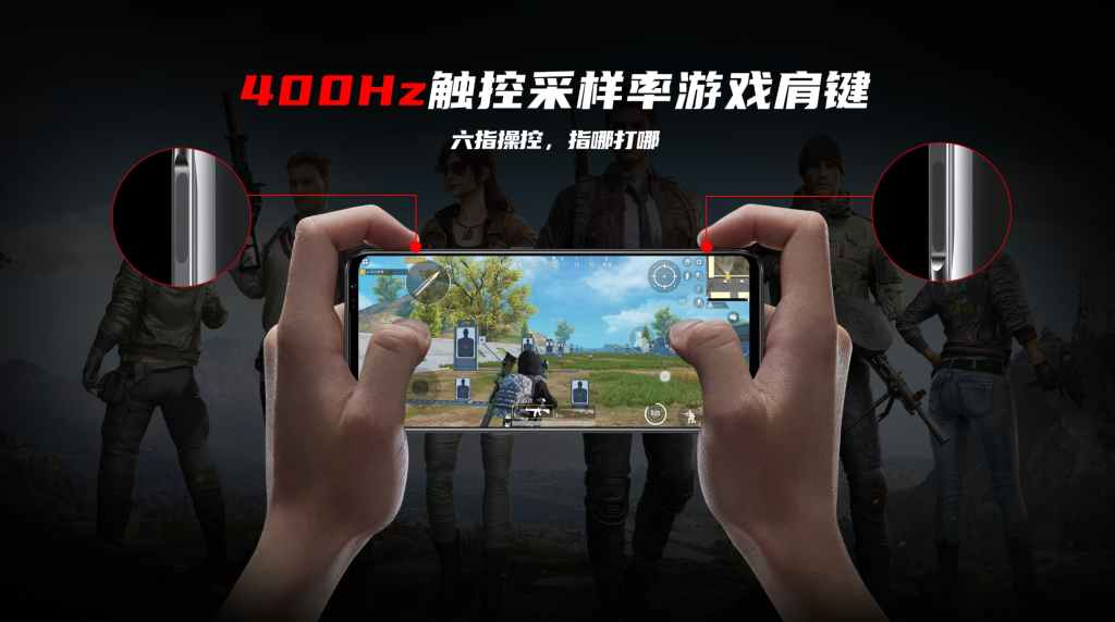 Nubia Red Magic 6 Series equipped with 400hz touch sampling shoulder keys, while Red Magic 6 Pro Confirmed to pack a 165Hz refresh rate OLED display