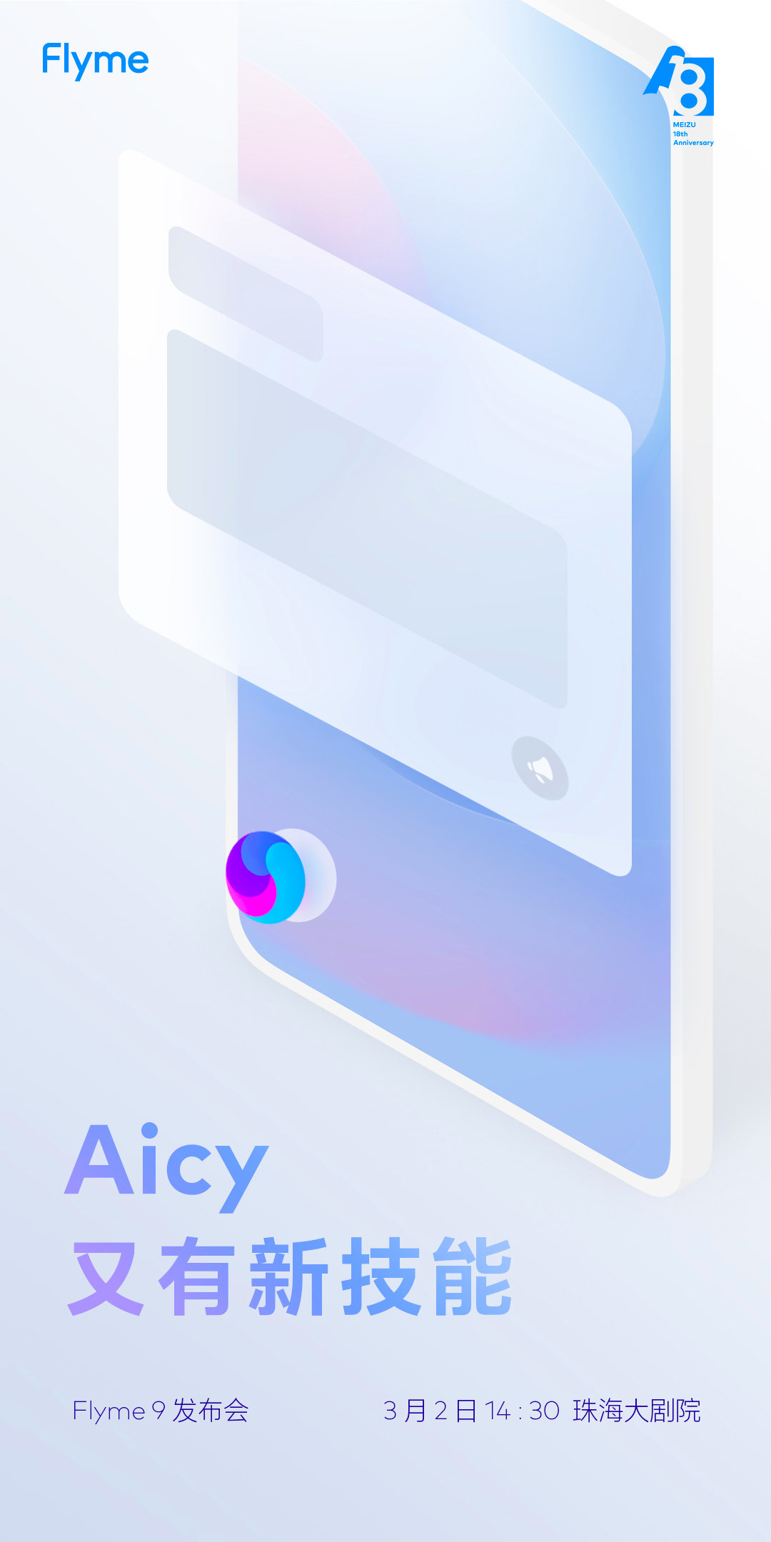 Flyme 9 Aicy