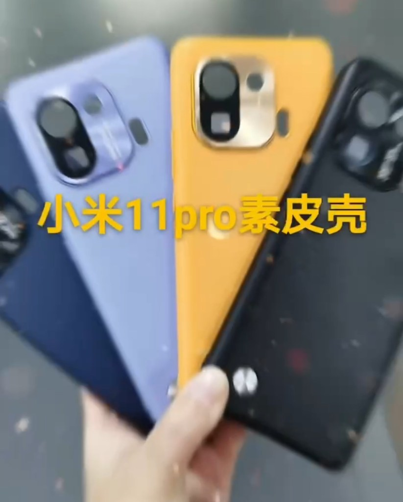 Xiaomi 11 Pro Back Shell