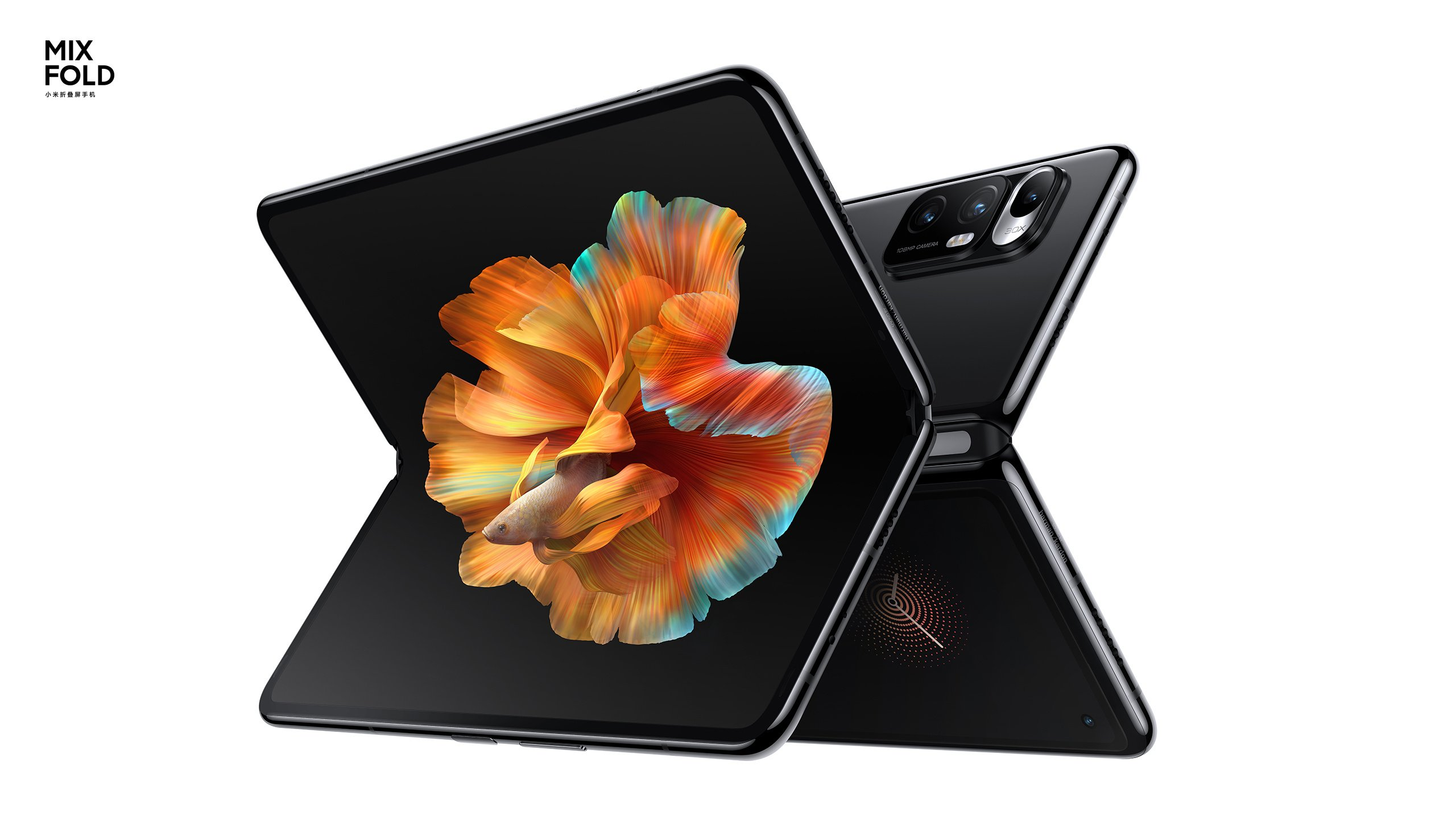 Mi Mix Fold Official Rendering