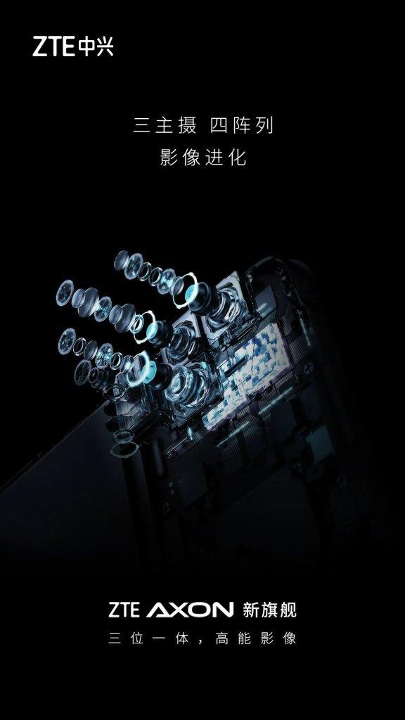 ZTE Axon 30 Trinity Also Has the Fourth Lens