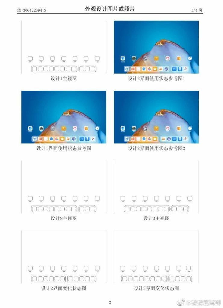 Huawei MatePad Pro 2 System Interface Exposes Double Dock Bar