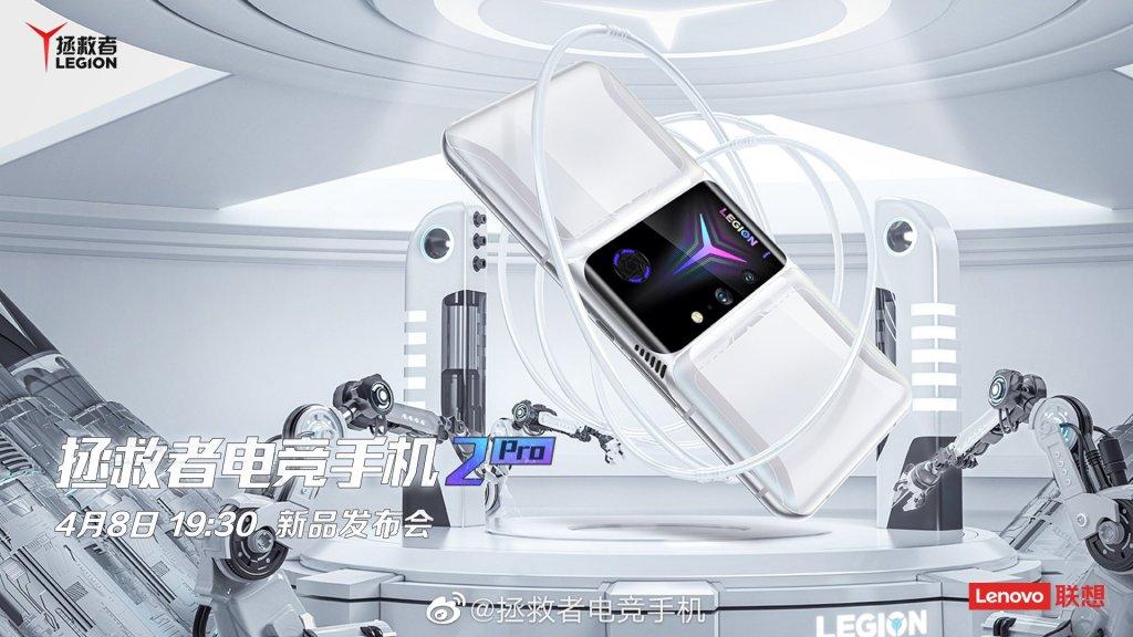 Lenovo Legion 2 Pro Gaming Phone Official Rendering