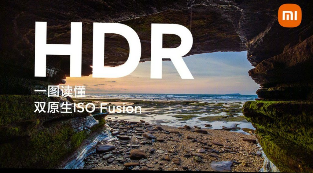 Xiaomi 11 Pro and Ultra's HDR dual native ISO Fusion