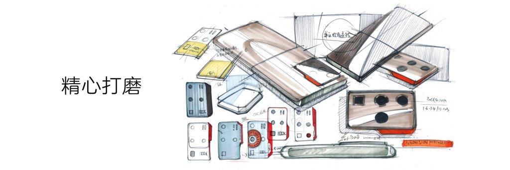 ZTE Axon30 Ultra design launguage