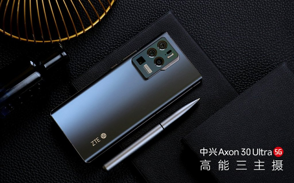 ZTE Axon30 Ultra 1TB Limited Edition