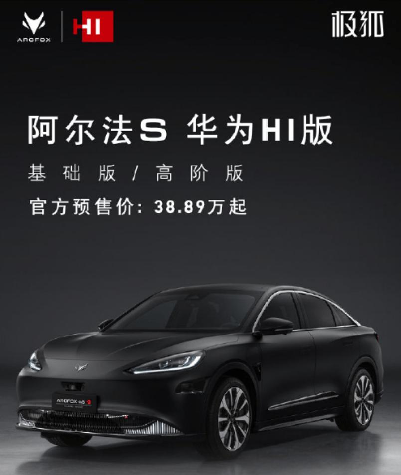 """O que faz o """"Huawei Auto"""" afirmar ser o primeiro piloto autônomo?"""