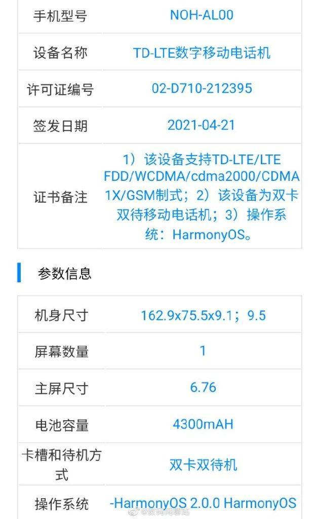 Huawei Mate 40 Pro with HarmonyOS 2.0