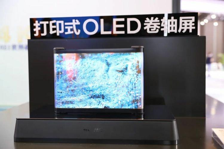 """TCL 17"""" Printed OLED Scroll Screen"""