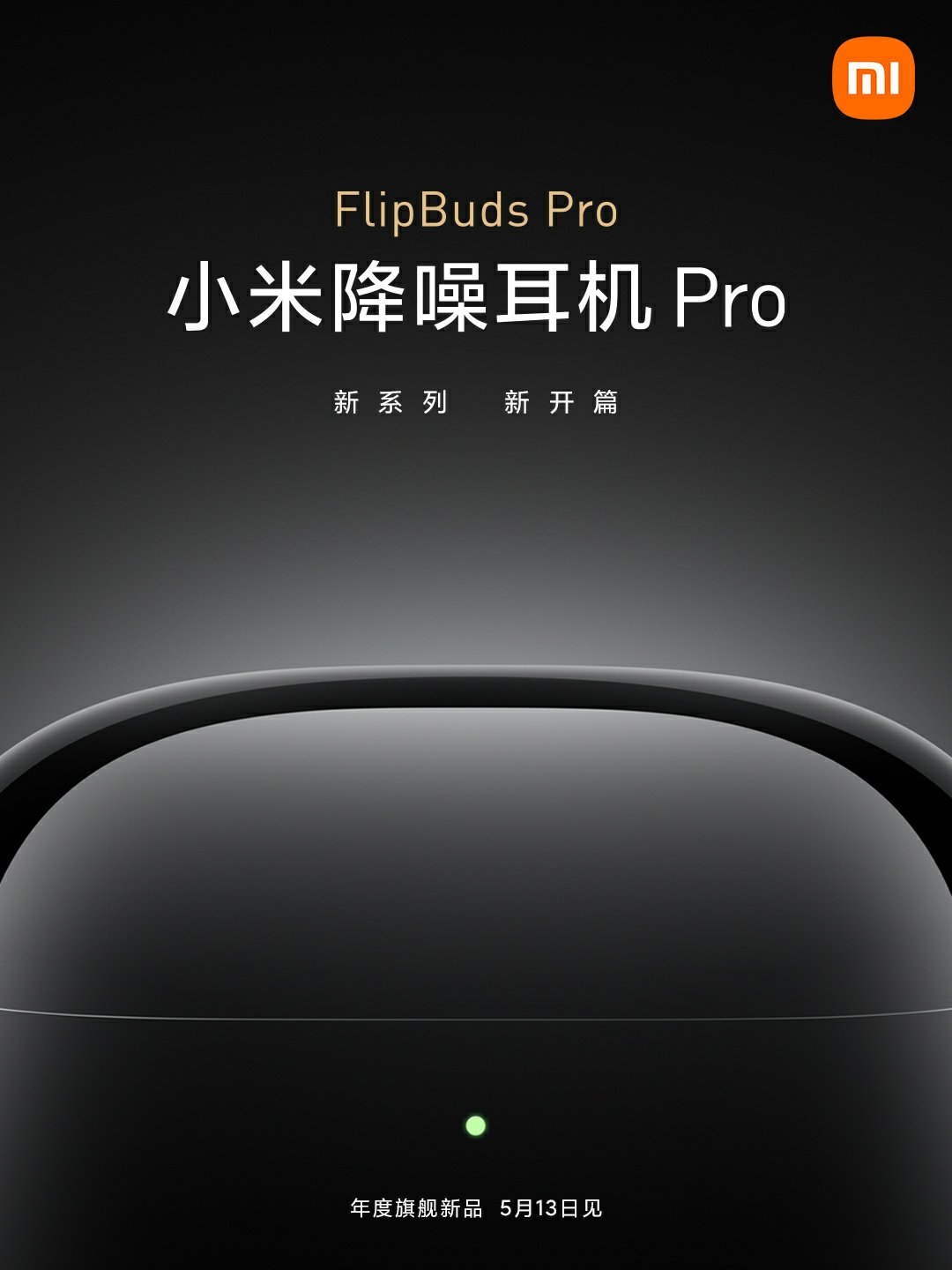 Mi FlipBuds Pro will Benchmark Apple AirPods Pro with a Fresh Start