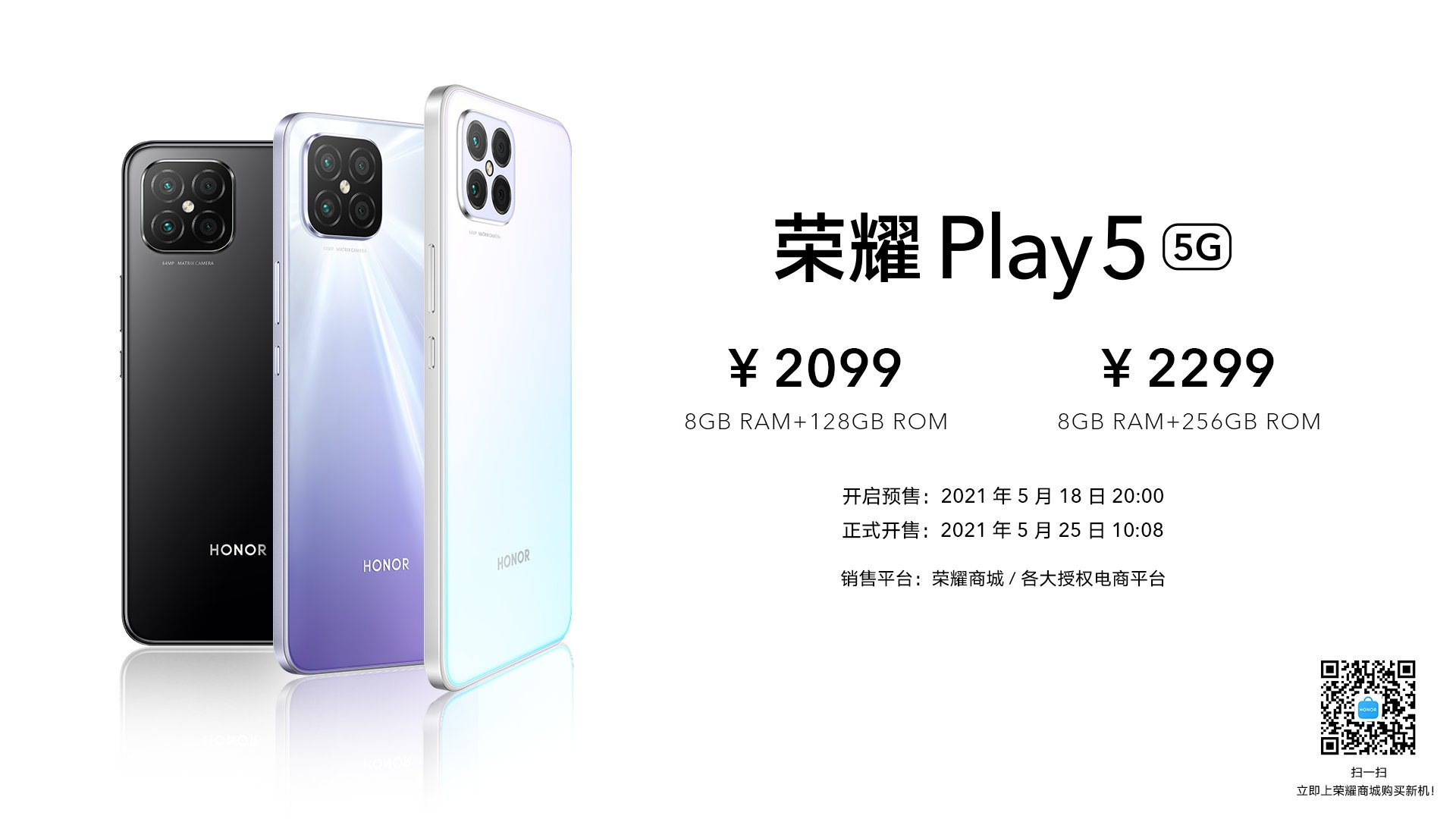 Honor Play 5 Price and Specifications