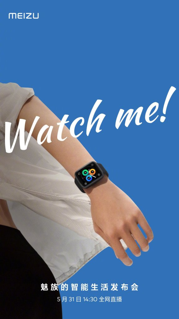 Meizu Smartwatch Will Unveiled on May 31