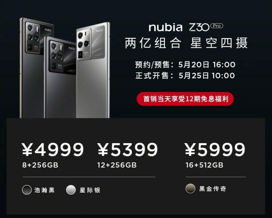 Nubia Z30 Pro Price