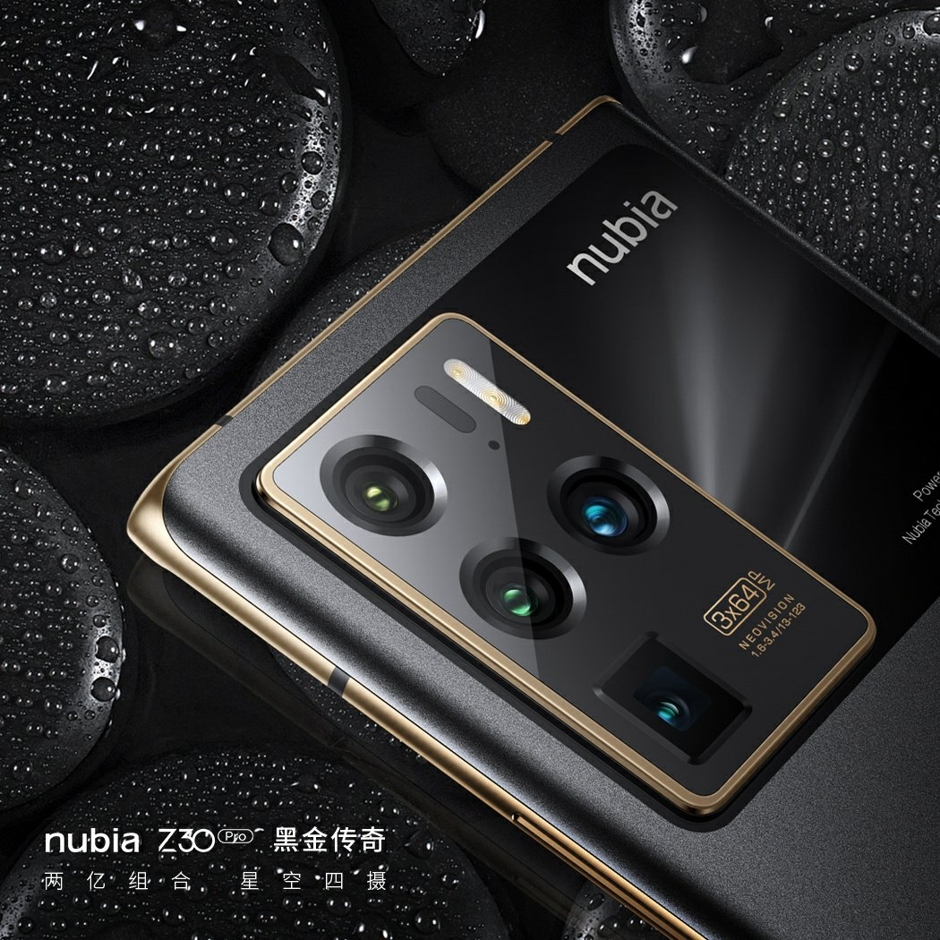 Nubia Z30 Pro Black Gold Legend Edition