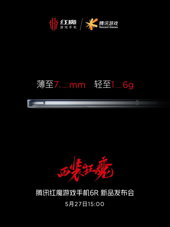 RedMagic 6R Release Date Poster