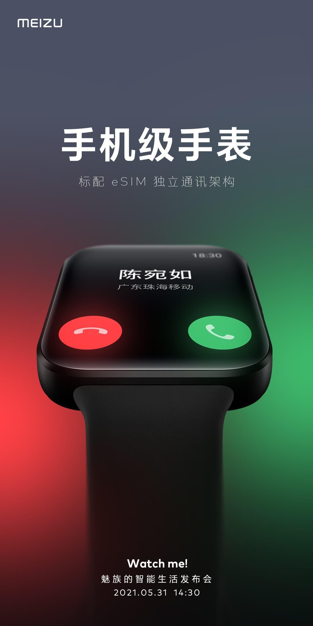 Meizu Watch Features eSIM