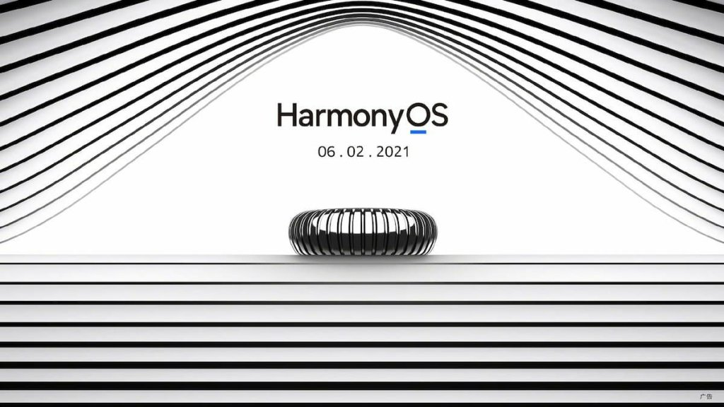 Huawei Watch 3 Runs HarmonyOS