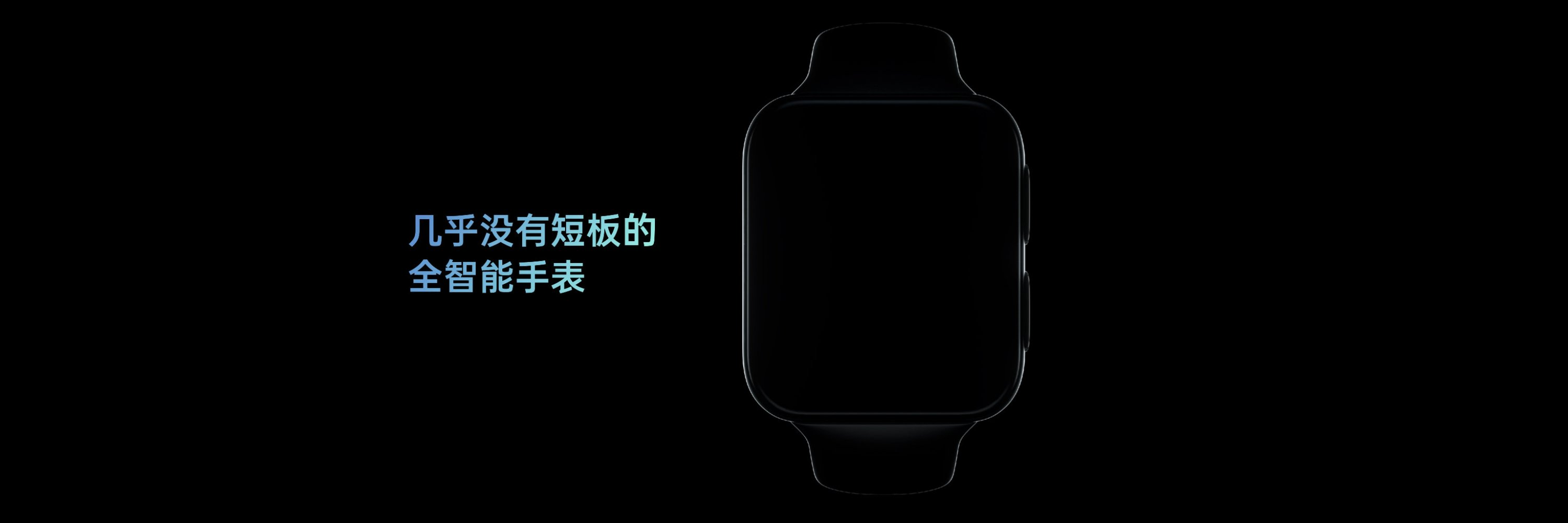Oppo Watch 2 Specifications