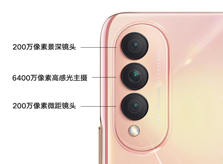 Honor X20 SE Camera