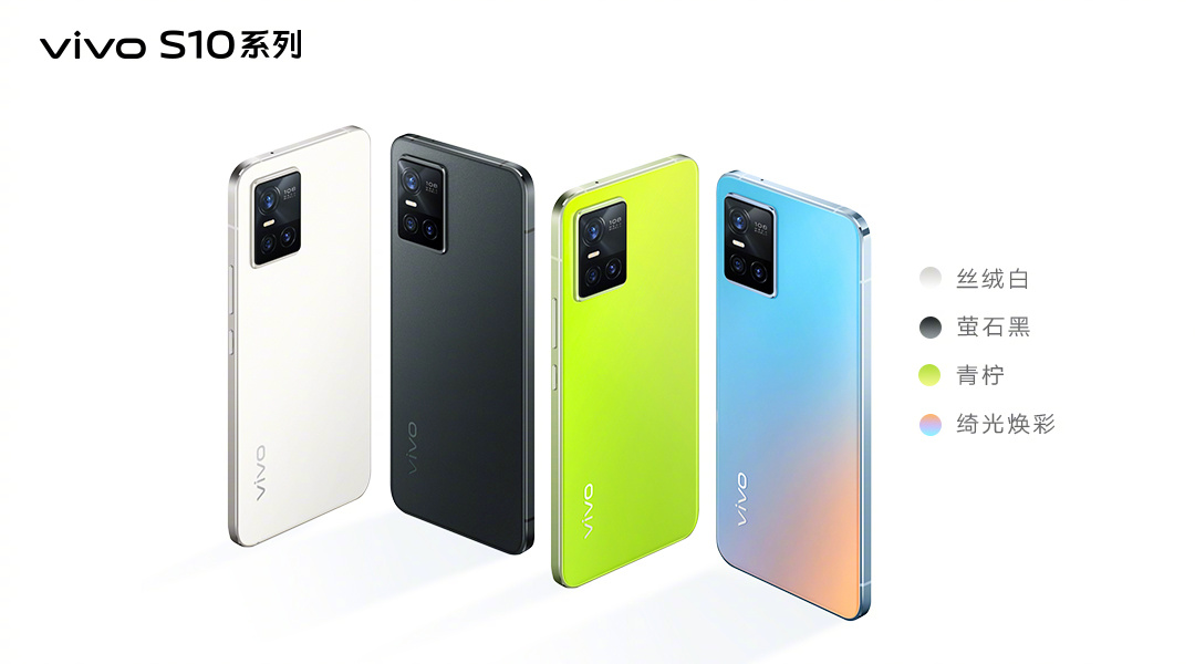 Vivo S10 Series Colors
