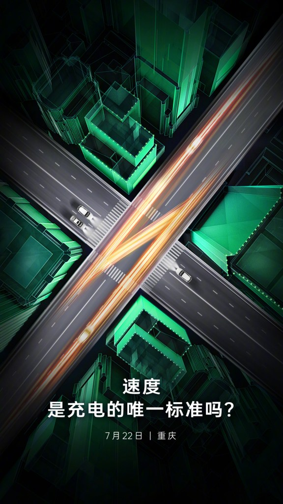 OPPO's new charging technologies