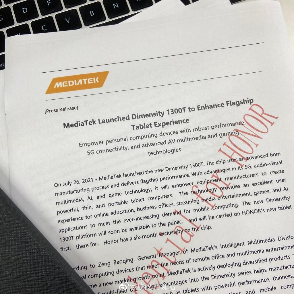 Leaked MediaTek Dimensity 1300T Press Release