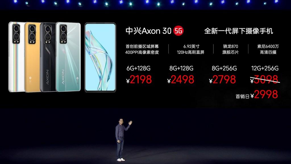 ZTE Axon30 Price