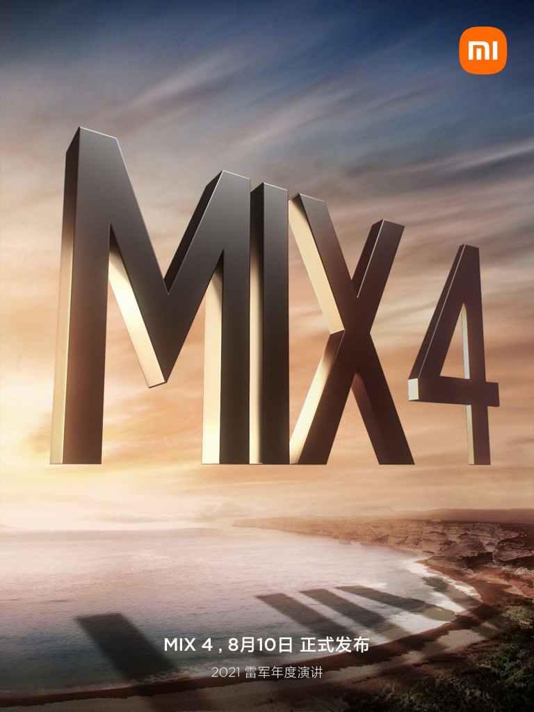 Xiaomi Mi MIX Series Brief History