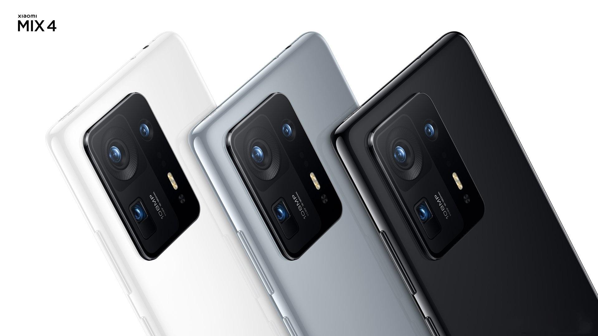Xiaomi Mix 4 colors