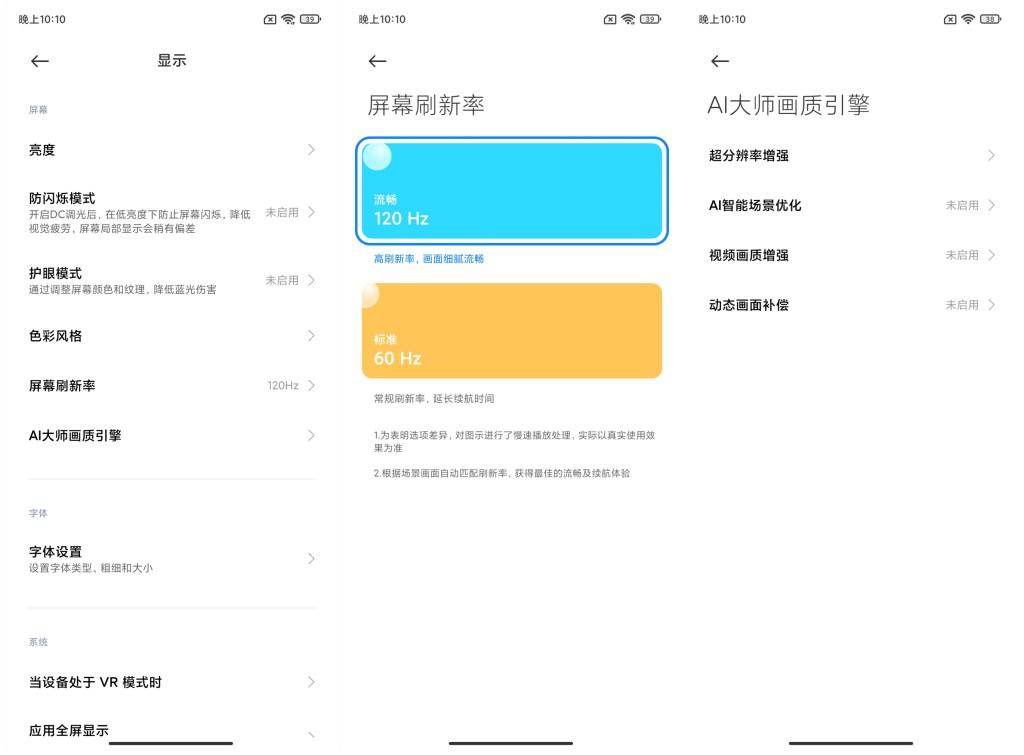 Xiaomi Mix 4 Review