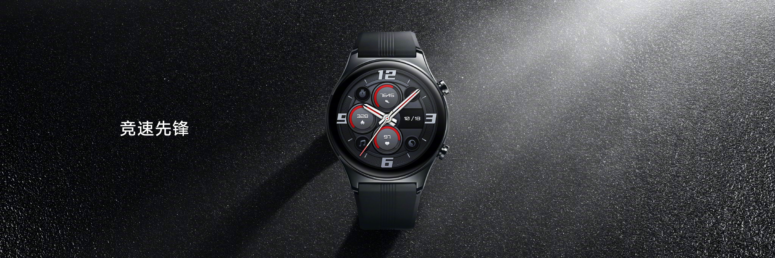 Honor Sports Watch GS 3