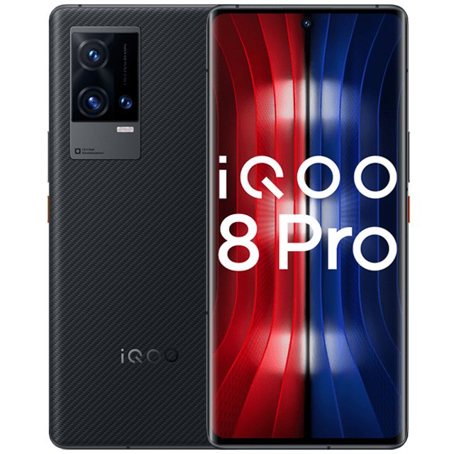 iQOO 8 Pro Track Version