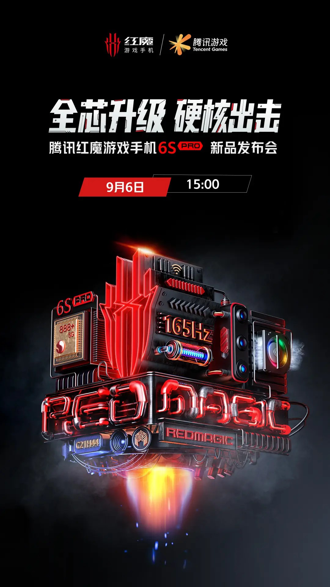 RedMagic 6S Pro Release Date Officially Announced Along with Core Specifications