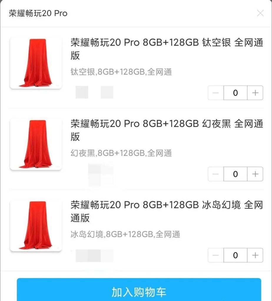 Honor 20 Max Visit MIIT, Honor Play 20 Pro listing