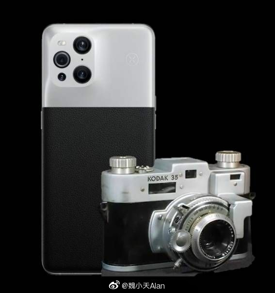 Oppo Find X3 Pro Photographer Edition Real-life Photo