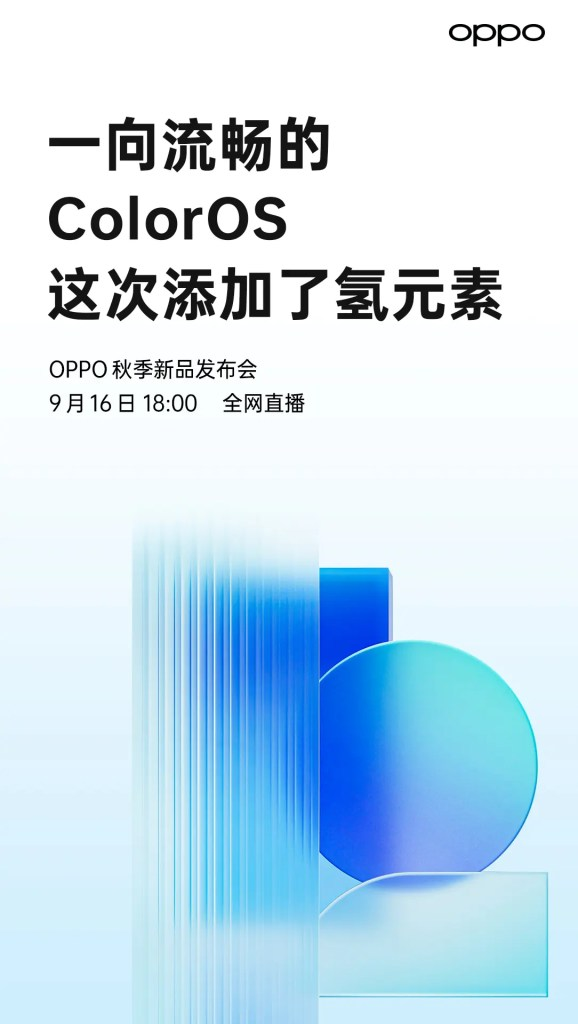Officially, ColorOS 12 Scheduled; Brings HydrogenOS Elements, Personal Omogi, and New Products