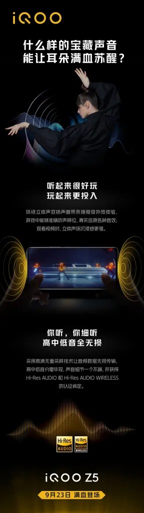 iQOO Z5 Display And Audio Capabilities Unveiled